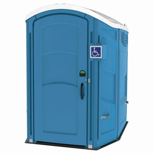 Sản phẩm nhà vệ sinh di động tiện lợi dành cho người khuyết tật