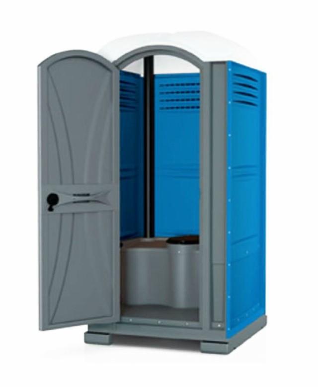 Sản phẩm nhà vệ sinh thiết kế thông minh.